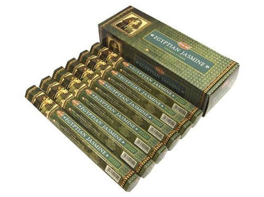 インチ遠近法有効HEM(ヘム)社 エジプシャン ジャスミン香 スティック EGYPTIAN JASMINE 6箱セット