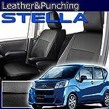 スバル ステラ LA150F/160F専用シートカバー Leather&punching【ブラック】【新型ステラ】