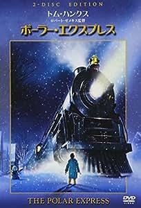 ポーラー・エクスプレス 特別版 [DVD]