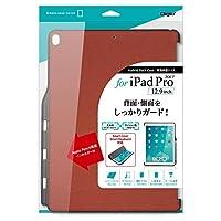 iPad Pro 12.9 ケース 2017 背面保護ケース ペンホルダー付 レッド 48453