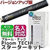 [セット品 ラッピング済み] 新型 プルームテック Ploom Tech スターターキット バージョンアップ仕様 正規品 本体 キット セット (ラッピングセット, ブラック)