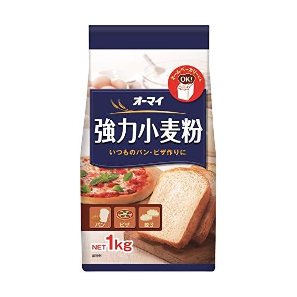 オーマイ 強力小麦粉 1kgの商品画像