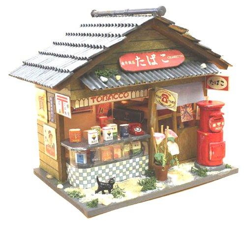 ビリー 手作りドールハウスキット 昭和シリーズキット たばこ屋  8531