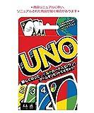 ウノ UNO カードゲーム(B7696) 画像