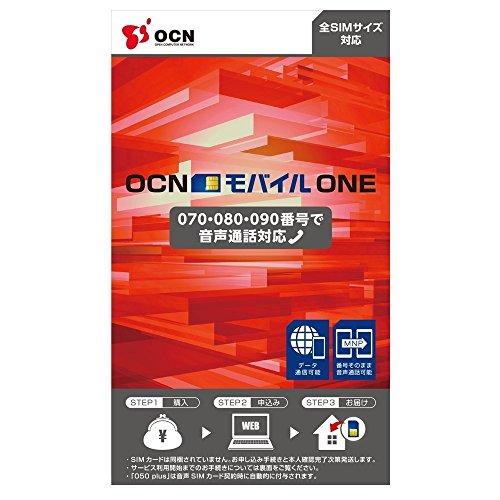 OCN モバイル ONE 音声通話+LTEデータ通信SIM 月額1,600円(税抜)~(マイクロ、ナノ、標準) (OCN SIMのみ, 【WHITE】)