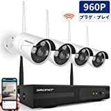 Best 監視カメラ - 防犯キット SMONET 8チャンネル1080P WiFi NVR システム 4台カメラ 1.3MP(1280TVL)セキュリティ監視カメラ Review
