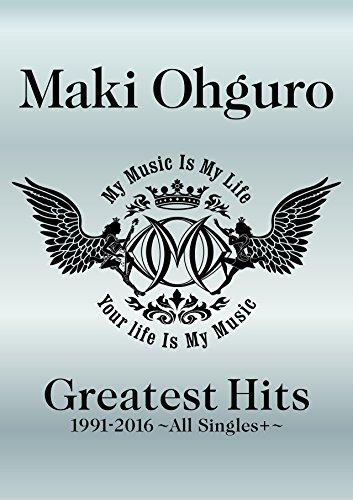 大黒摩季の『Greatest Hits 1991-2016~All Singles+~』紹介!の画像
