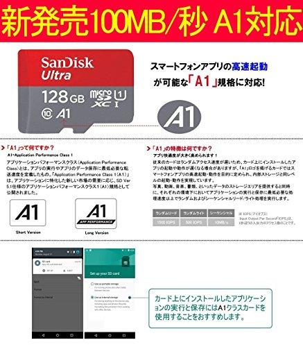 【3年保証】microSDXC 128GB SanDisk サンディスク UHS-1 超高速U1 FULL HD アプリ最適化 Rated A1対応 専用SDアダプ付 [並行輸入品]