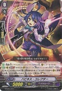 カードファイトヴァンガードG 弧月の奇術師 G-TD07/014/ハピネス・コレクター