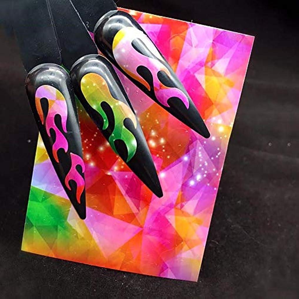 ピンクモードリン手入れMurakush ネイルステッカー レーザー接着 ステッカー 炎パターン オーロラ マニキュア装飾 ネイルアート デカールツール 5#