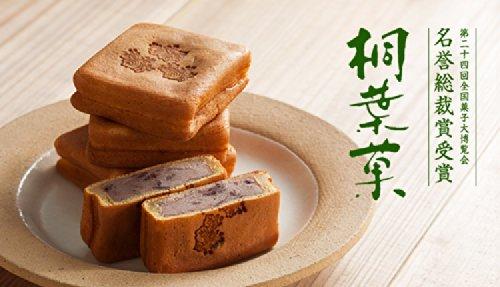 桐葉菓(とうようか)6個入