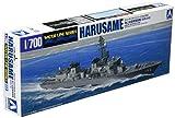 青島文化教材社 1/700 ウォーターラインシリーズ 海上自衛隊 護衛艦 はるさめ プラモデル 002