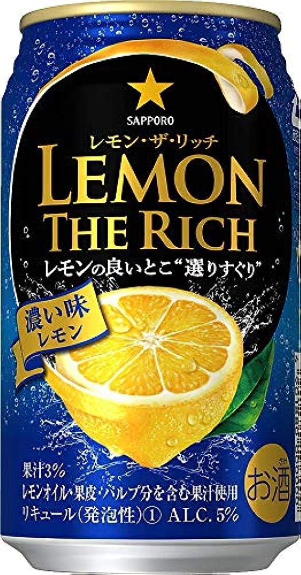 ところで全体野なサッポロ レモン?ザ?リッチ 濃い味レモン(350ml×24本)×3箱