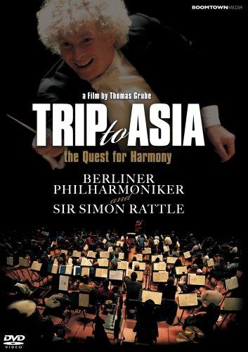 ベルリン・フィル 最高のハーモニーを求めて スタンダード・エディション [DVD]の詳細を見る