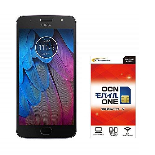 モトローラ SIM フリー スマートフォン Moto G5S 3GB 32GB ルナグレー 国内正規代理店品 PA7Y0009JP/A  OCNモバイル エントリーパッケージセット