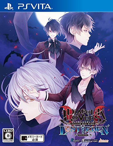 DIABOLIK LOVERS LOST EDEN - PS Vita