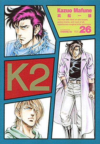K2(26) (イブニングKC)の詳細を見る