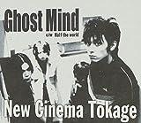 Ghost Mind