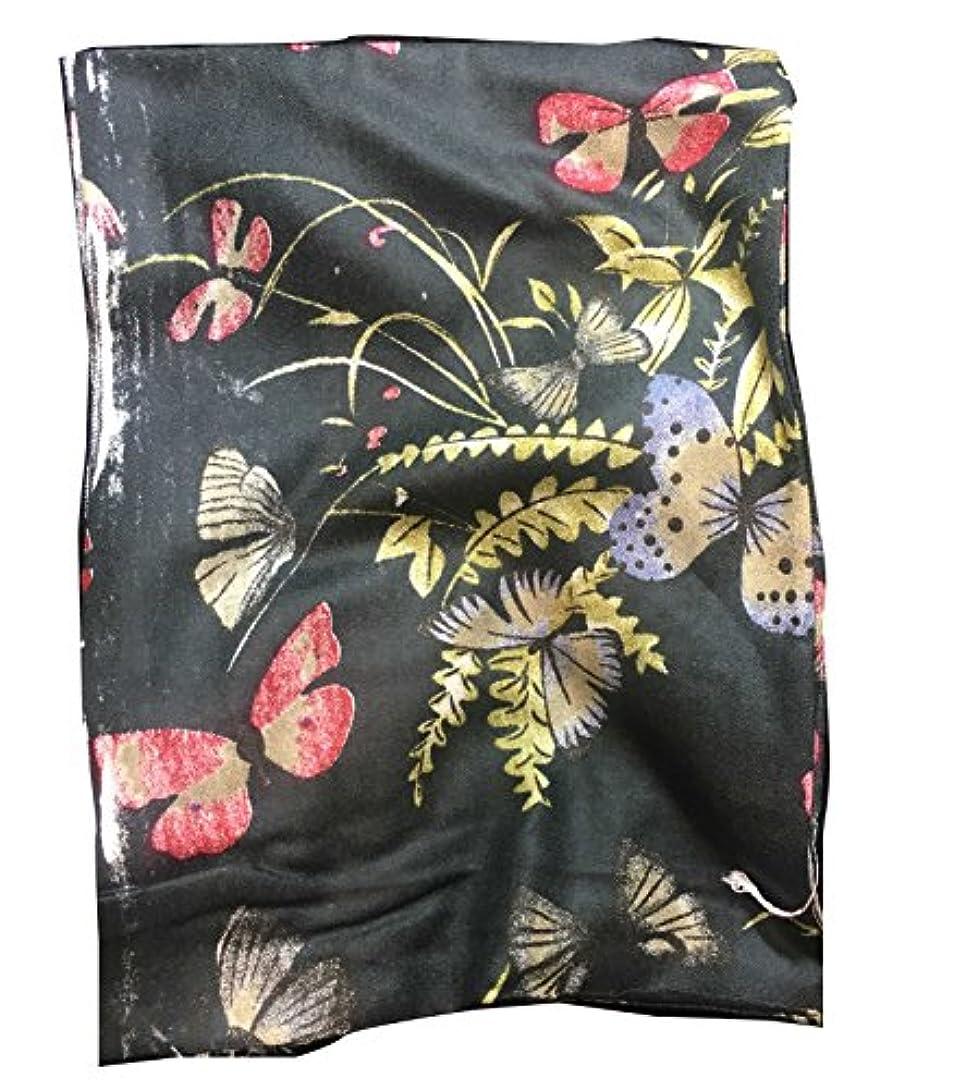 満足させるお手入れ暫定の蝶と葉のスカーフ - これらの素敵なスカーフの蝶と葉の輪郭