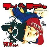 スーパーモデル(期間限定生産盤)(DVD付)