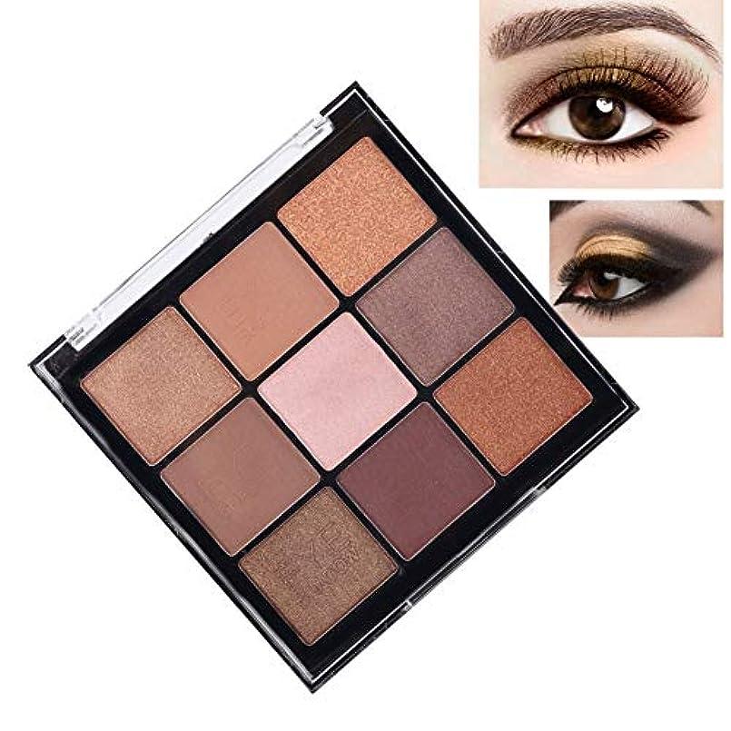 シェルター階層リフト9色 キラキラマット アイシャドウ パレット アイシャドウ 化粧品 パウダー簡単に適用する アイメイクツール(04#)