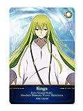 Fate/Grand Order -絶対魔獣戦線バビロニア- レザーパスケース Ver.2(キングゥ)