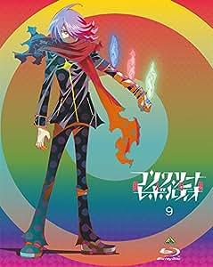 コンクリート・レボルティオ~超人幻想~ 第9巻 (特装限定版) [Blu-ray]