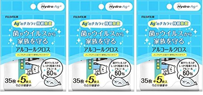 震え側面種をまく富士フイルム HydroAg+ 持続除菌クロス40枚入り 3個セット
