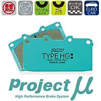 Projectμ プロジェクトμ ブレーキパッド タイプHCプラス フロント用 ローバー MGF 1800cc