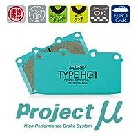 Projectμ プロジェクトμ ブレーキパッド タイプHCプラス フロント用 シャレード G200S 93/1~ 1.3L