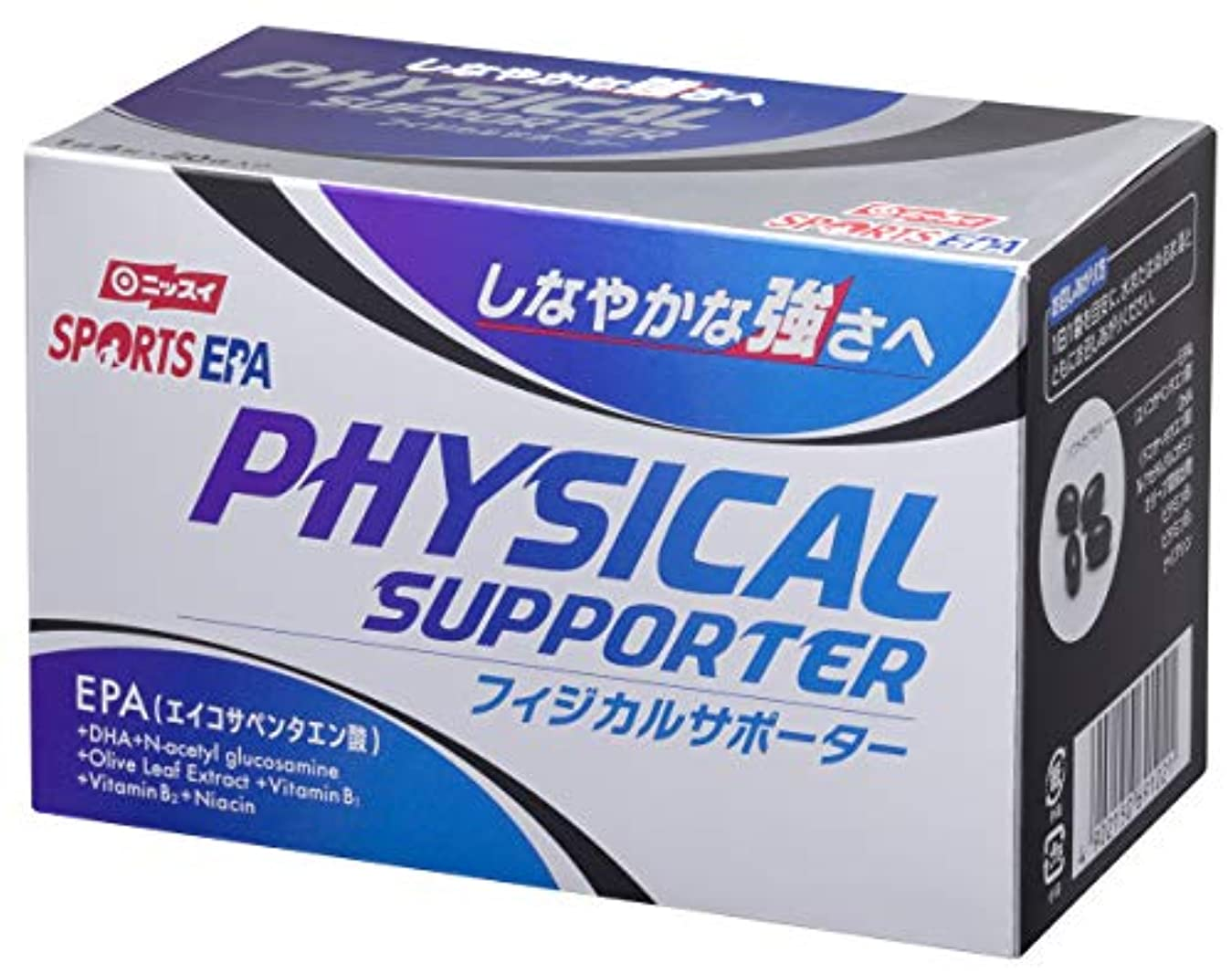 明確な輸血弾丸SPORTS EPA フィジカルサポーター(分包) 4粒入り×20袋