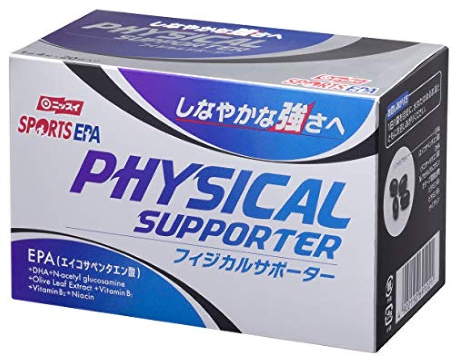 不条理刺します熟練したSPORTS EPA フィジカルサポーター(分包) 4粒入り×20袋