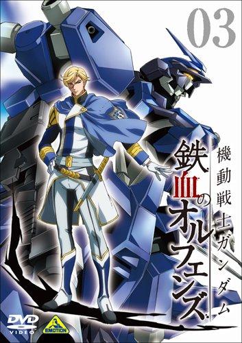 機動戦士ガンダム 鉄血のオルフェンズ 3 [DVD]