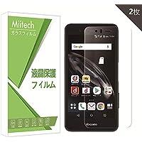 Miitech Arrows Be F-04K ガラスフィルム 2.5D 0.3mm 超薄型 日本旭硝子素材 高透過率 硬度9H 飛散防止 自動吸着 ドコモ arrows Be F-04K 液晶保護フィルム(2枚入り)