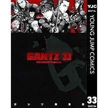 GANTZ 33 (ヤングジャンプコミックスDIGITAL)