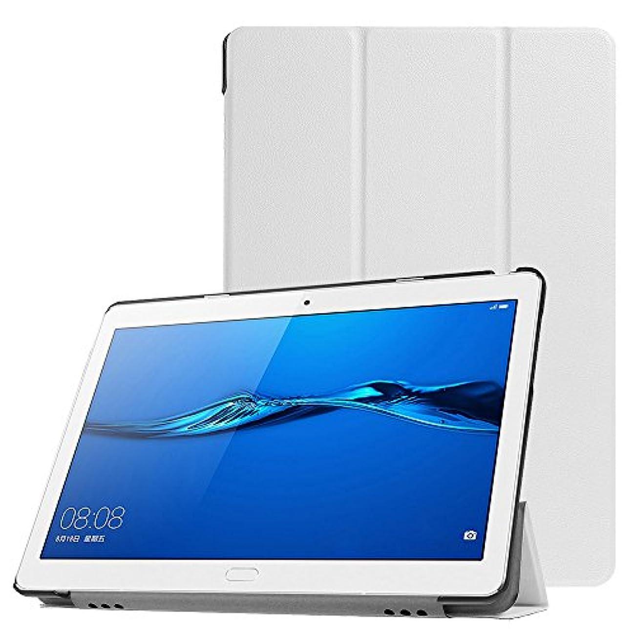 しばしば簿記係賛美歌Huawei MediaPad M3 Lite 10 wp ケース TopACE docomo dtab d-01K 三つ折 マグレット開閉式 スマートケース スタンド機能付き 高級PU レザーケース Huawei 10.1インチ MediaPad M3 Lite 10 wp タブレット対応 (ホワイト)