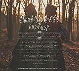 ドロン・ド・ロンド(CD+Blu-ray Disc) 画像