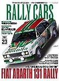 RALLY CARS Vol.23 フィアット ・ アバルト 131ラリー (サンエイムック)