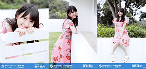 【植木南央】 公式生写真 AKB48 49thシングル 選抜...