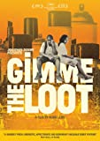 Gimme the Loot [DVD] [Import]