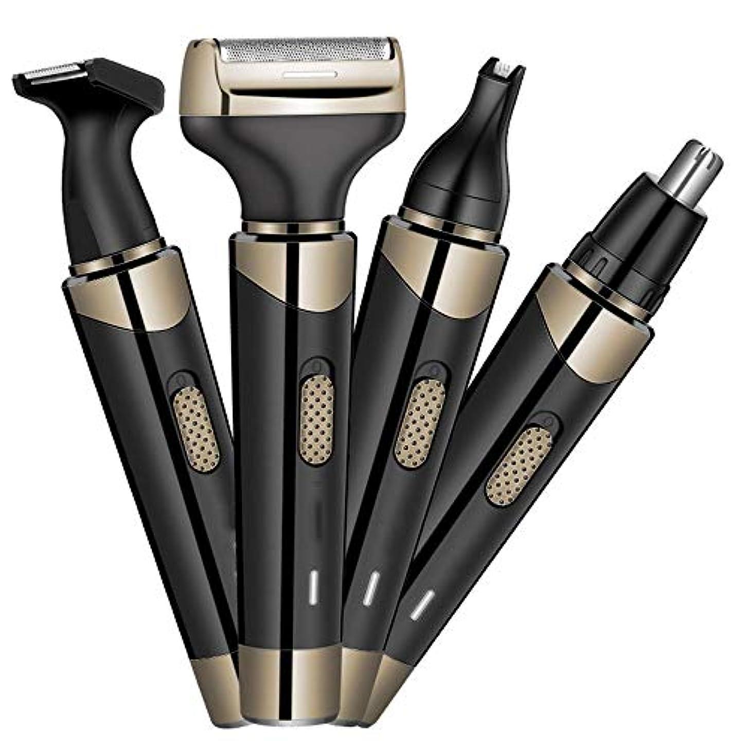 修復圧縮するマーベル多機能レイザーUsbのフォーインワンスーツメンズビアード鼻毛トリマー (Color : Black, Size : USB)