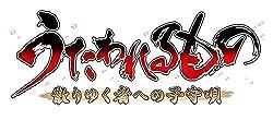 うたわれるもの 散りゆく者への子守唄 プレミアムエディション (【特典】描き下ろし特製パッケージ・オリジナルアニメBD「トゥスクル皇女の華麗なる日々」・オリジナルサウンドトラック・ビジュアルブック 同梱 &【Amazon.co.jp限定特典】オリジナルDLC(企画中) 配信 同梱)