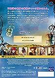 アリス・イン・ワンダーランド/時間の旅 [DVD] 画像