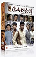 The Journey: A Voyage (Singapore Chinese TV Drama with English Sub All Region DVD)【DVD】 [並行輸入品]
