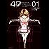 4D(1) (モーニングコミックス)