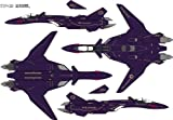 ハセガワ 超時空要塞マクロス VF-19 マクロス25周年記念塗装 (1/72スケールプラモデル) 画像