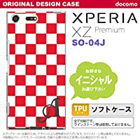 SO04J スマホケース Xperia XZ Premium ケース エクスペリア XZ プレミアム イニシャル スクエア 赤×白 nk-so04j-tp133ini B