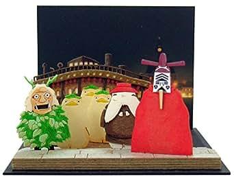 さんけい スタジオジブリmini 千と千尋の神隠し 船着き場 ノンスケール ペーパークラフト MP07-57