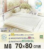 ミエ産業 風呂ふた 軽量 700×810mm アイボリー ラヴィ M8
