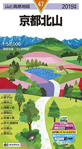 山と高原地図 京都北山